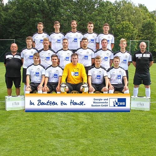 Budissa Bautzen e.V. – U23-Mannschaft